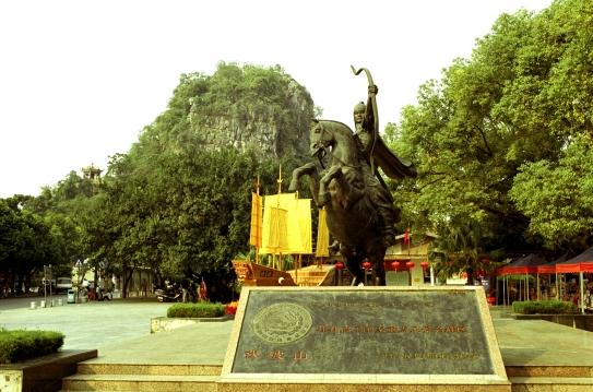 General Ma Yuan.JPG